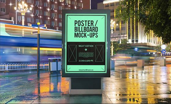 Urban/Poster Billboard Mockups