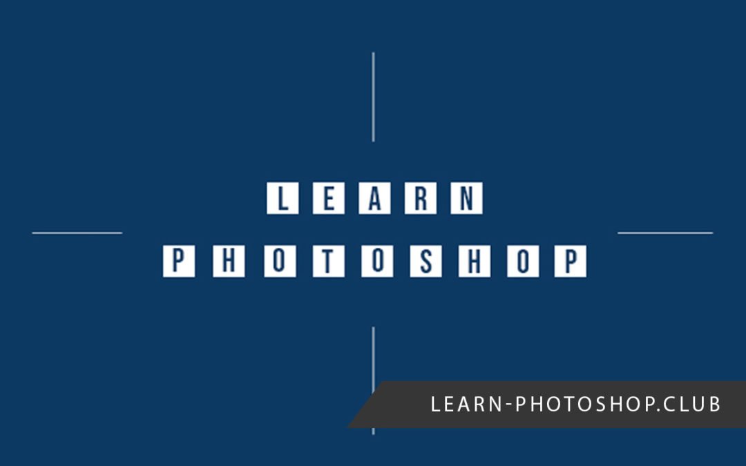 learn photoshop center text image banner